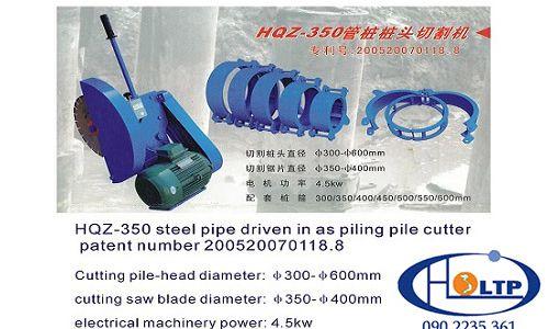 Máy cắt cọc bê tông HQZ-350